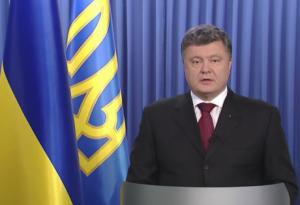 порошенко, днр, лнр, евросоюз, ато, донбасс, новости украины, происшествия, восток украины