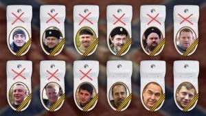 """доник, гиви, плотницкий, захарченко, """"лнр"""", """"днр"""", зачистка, донбасс, россия, терроризм, новости украины"""