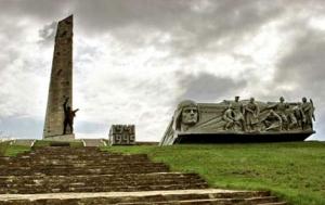 донецк, саур-могила, снбо, лысенко, армия украины