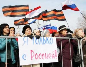новости украины, новости россии, новости крыма, крым после референдума, владимир путин, общество, происшествия