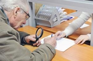 пенсии, 1 марта, пенсионеры, выплаты, индексация, украина