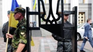 ВР УКРАИНЫ, общество, митинг, киев, украина, политика, происшествие, финансовый майдан