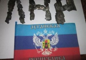луганск, лнр, русский мир, патриотизм, донбасс