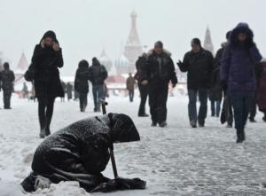 Россия, политика, экономика, кризис, бедность, экономия, опрос