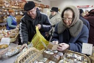 киев, общество, новости украины, политика