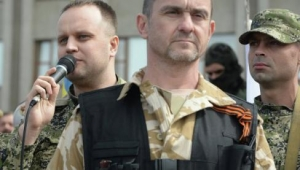 павел губарев, игорь стрелков, славянск, днр, армия украины, вс украины, нацгвардия, митинг в донецке, общество