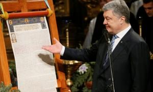 томос, порошенко, украина, будущее, автокефалия, церковь