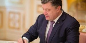 украина, порошенко, харьков, кировоград, общество, рга, политика, экономика, киев, сумы