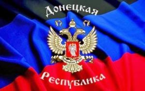 юго-восток, Донецк, ДНР, Стрелков, АТО, Нацгвардия