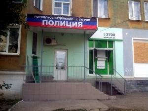 зугрес, донецкая область, происшествия, днр, донбасс, новости украины