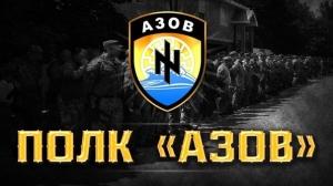 """Укртрансгаз, полк """"Азов"""", Мариуполь, АТО, Новости Украины"""