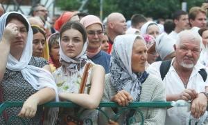 УПЦ Киевского патриархата, новости, Украина, автокефалия, священная война, православие, Константин Холодов