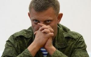 ДНР, Захарченко, референдум, донбасс, АТО, восток Украины, война, Украина, политика, конфликт