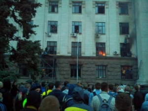 бельгия, европарламет, брюссель, еврсосоюз, новости украины, новости одессы, дом профсоюзов, одесса 2 мая, происшествия, митинг
