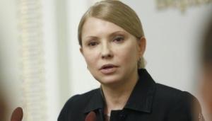 юлия тимошенко, батькивщина, украина ,политика, вр украины, ЕЭП