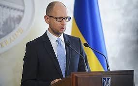 кабмин, правительство, украина, яценюк, зона отчуждения, долги, задолженность