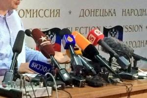 Украина, Россия, российские СМИ, общество, СБУ, Лубкивский, война в Донбассе
