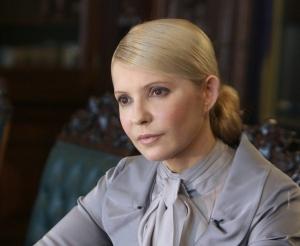 бюджет-2015, тимошенко, верховная рада