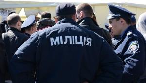 киев, общество, происшествия, новости украины, мвд украины