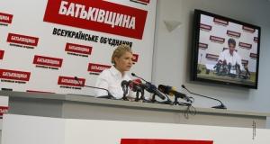 тимошенко, порошенко, особый статус донбасса, батькивщина, верховная рада, юго-восток украины, донбасс, политика