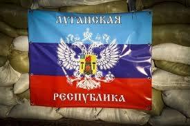 Луганск, Рубежное, ЛНР, листовки, выборы