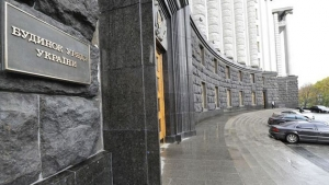 Украина, политика, Кабинет министров, увольнение губернаторов