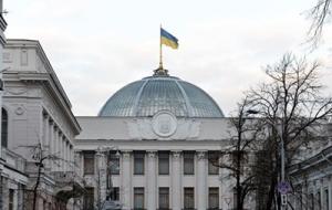 Дмитрий Столярчук, владимир гройсман, согласительный совет, политика, северная европа, представители, балтика, украина, верховная рада