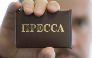 мир, Россия, журналисты, Ингушетия, Чечня, Грозный, пытки, общество, политика, насилие, пытки, союз журналистов