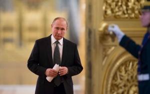 Россия, политика, Путин, режим, выборы, инаугурация Путина 2018, сегодня, 7 мая, прямая, трансляция, смотреть, видео, когда,