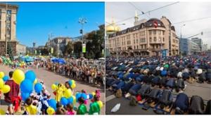 1 сентября, украина, киев. россия, москва, курбан-байрам, праздник, фото