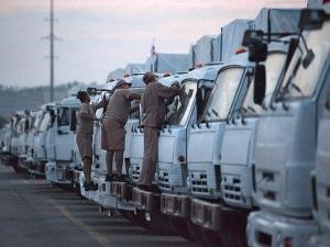 Гуманитарный груз, Россия, Украина, разделение, подарки, террористы