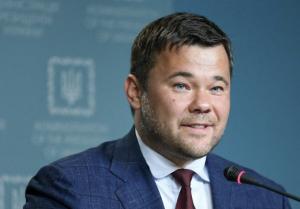 Богдан, баканов, офис президента, драка, выбил зуб, скандал, СБУ, новости киева, украина