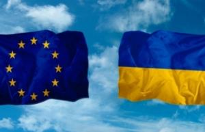 украина, ес, политика, общество, франция