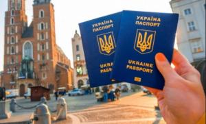 Безвиз, поезд, Польша, Украина, Россия, социальные сети