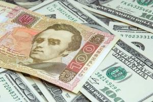 Украина, Экономика, Финансы, Прогноз, Гривна