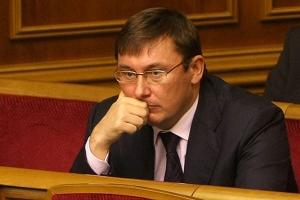 юрий луценко, блок петра порошенко, политика, украина