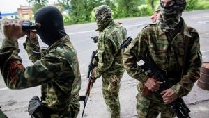 Юго-восток Украины, АТО, ДНР, ЛНР, МВД Украины