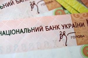нбу, инфляция, ввп, украина, экономика