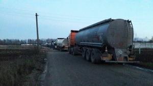 Семен Семенченко, блокада торговли с оккупантами, рух визволення, Виктор Медведчук, новости Украины