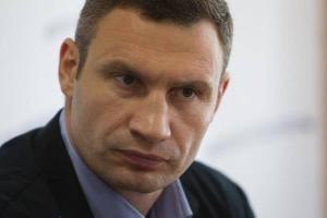 Кличко, Киев, новости Украины, субботник, Майдан
