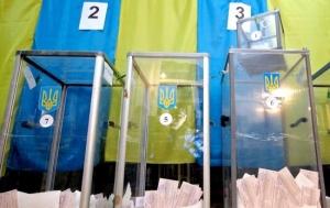 выборы, новости Украины, политика, кандидаты, кривой рог, вилкул, гройсман