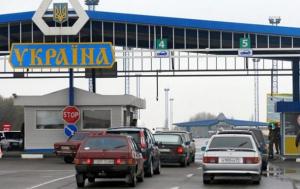 граница украины, 28 марта, коронавирус, эпидемия, карантин, новости украины
