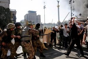 МВД, Майдан, Киев, пострадавшие, милиция