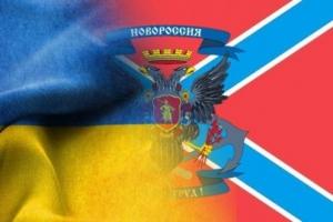 новости ДНР, захват сел, нейтральная полоса, ОБСЕ, Денис Пушилин, Эдуард Басурин