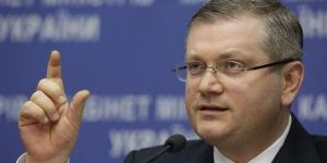 Александр Вилкул, ГПУ, Юрий Луценко, Декларации, Депутатская неприкосновенность