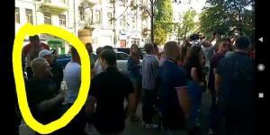 Украина, ГБР, Порошенко, Политика, Допрос россияне акция
