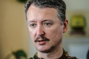 стрелков, днр, армия украины, происшествия, новости украины, донбасс, восток украины