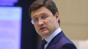 новак, экономика, газ, евросоюз, новости украины, новости россии, евросоюз
