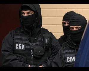 Антимайдан, группа, СБУ, ВКонтакте, пропаганда, Россия