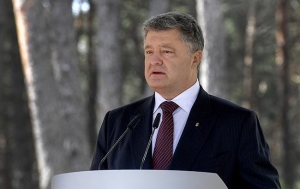 Порошенко, Украина, общество, политика, религия